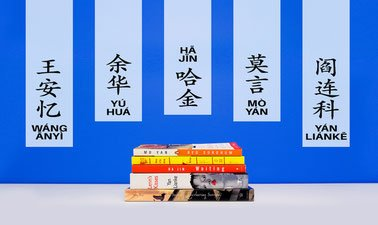 ChinaX Book Club: Five Authors, Five Books, Five Views of China