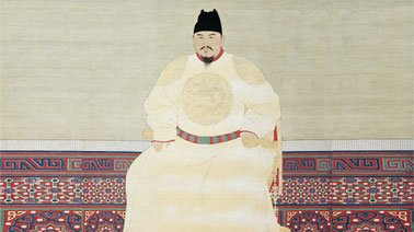 Ming dynasty of China.